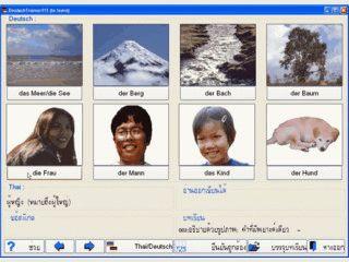 Deutsch-Lernrprogramm für Thais, mit Sprachausgabe und Illustrationen.