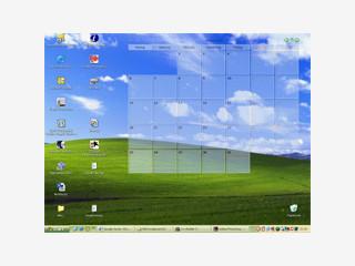 Terminverwaltung auf dem Desktop auch im Netzwerk