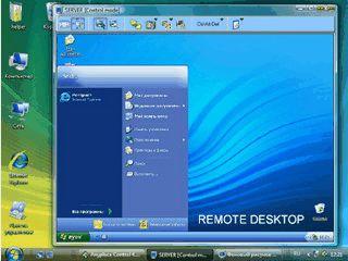 Ermöglicht die Überwachung und Steuerung eines zweiten Rechners.