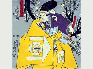 55 Bilder mit Motiven von Japanischen Samurai Kriegern.