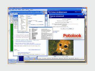 Dynamische Textvorlagen für MS Outlook und weitere Erweiterungen.