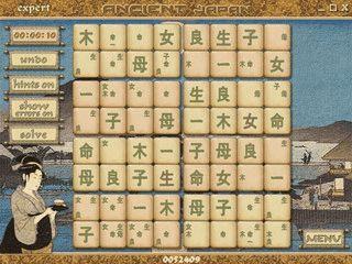 Sudoku Pagoda ist eine sehr gut gelungene Umsetzung des Denkspielklassikers
