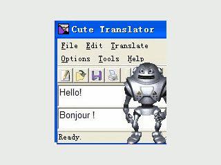 Software zur Übersetzung zwischen 12 Sprachen mit Sprachausgabe.