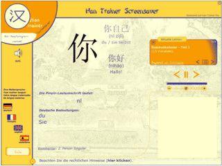 Zeigt und erklärt chinesische Zeichen.