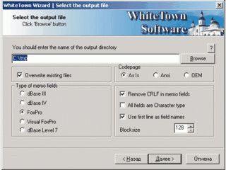 Konvertierung von MS Excel Dateien in DBF-Dateien.