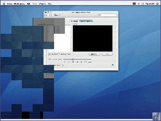 Bildschirmschoner der den Bildschirm teilt und die Teile verschiebt.