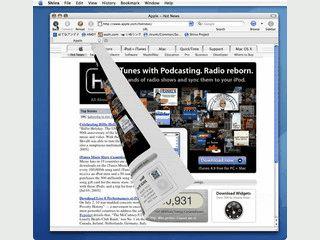 Kostenloser Browser mit TABs in denen ein Minifenster der Webseite gezeigt wird.