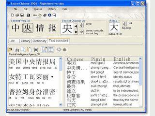 Chinesisch lesen und schreiben lernen.