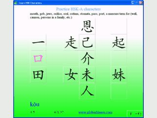 Lernsoftware für ca. 900 chinesische Zeichen.