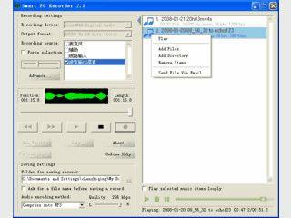 Audiorecorder zur Aufnahme von Audio via Soundkarte oder Mediaplayer