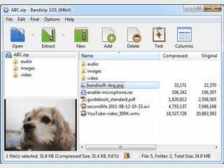 Bandizip ist ein Leichtgewicht, schnell & freie Archivierungssoftware.