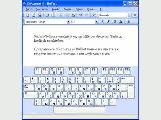 RuTast-Software ermöglicht es kyrillisch zu schreiben.