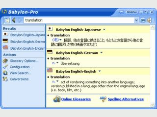 Übersetzt Wörter und Redewendungen per Mausklick. Genial!